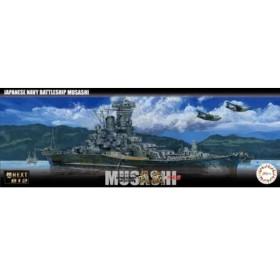 フジミ模型(FUJIMI) 1/700 艦NEXTシリーズ 艦NX12 日本海軍戦艦 武蔵 (改装前)