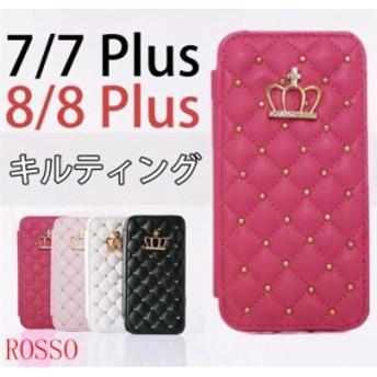 iphone7 8 plus手帳ケース防塵 カード収納手作りカード収納 8プラス 8PLUS専用手帳型ケース 耐汚れ耐久性アイフォン7 手帳型 IPHONE 耐衝