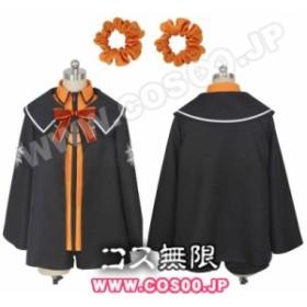 Fate/Grand Order FGO◆主人公 ぐだ子 魔術協会制服◆コスプレ衣装