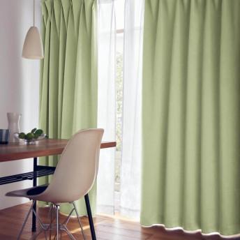 【セット】遮光・遮熱カーテン&UVカット・遮熱・ミラーレースカーテンセット