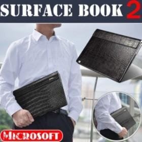 Microsoft Surface Book 分離式 surface book クロコ柄 2 2手帳型ケース Book Surface 2ケース クロコ柄本皮レザーmicrosoft カバー高級