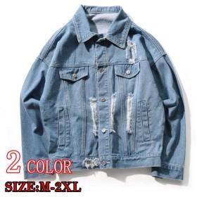 デニムジャケット メンズ アウター ジャケット デニム Gジャン ジージャン シンプル カジュアル メンズファッション ジャンパー ブルゾン