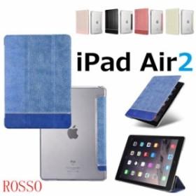 iPad Air2ケースiPad Air2カバー ケース Air2 Air2対応 タブレットPC 透明 手帳カバー アイパッドエアー2ケースiPad 手帳型 クリアケース