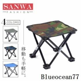 アウトドアチェア 軽量 椅子 ポータブルチェア レジャーチェア いす BBQ コンパクト 折りたたみチェア 釣り キャンプチェア キャンプ キ