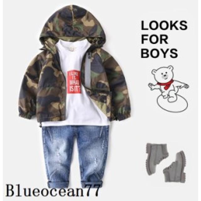 5af8e4cd85d380 迷彩アウター 子供ジャケット 子供服 トップス 子ども服 通園通学 ミリタリーコート フード付き 薄手