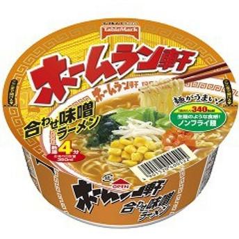 ホームラン軒 合わせ味噌ラーメン(12コ入)[カップ麺]