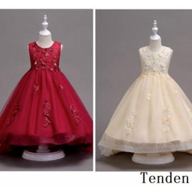 8060f901cc37e 子供ドレス ロング ワンピース 二次会 結婚式 子ども ドレス 女の子 子供服 ピアノ発表会 レース