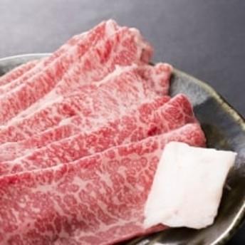 お肉屋さん厳選 A5ランク山形牛すき焼き用 360g