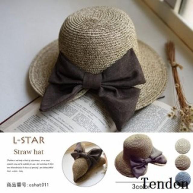 帽子 レディース ハット ストローハット 折りたたみ 日よけ帽 リボン付き uvカット帽子 夏 麦わら帽子 小顔効果抜群 紫外線対策 UVハット