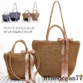 be25b8dd7236 かごバッグ かごショルダーバッグ 2wayバッグ かばん 海 ビーチ 収納 かわいい リゾート 鞄 ハンドバッグ トート