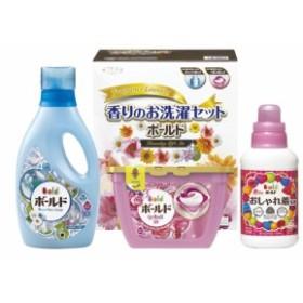 快気祝い 内祝い 液体洗剤 | ギフト工房 ボールド香りのお洗濯セット KBS-20JP [液体洗剤ギフト] 快気祝い 快気…