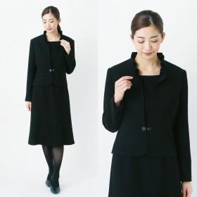 【喪服・礼服】フリルカラーブラックフォーマル2点セットスーツ【7~21ABR】
