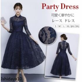 パーティードレス 結婚式 ドレス ウェディングドレス ロング丈ドレス 二次会 パーティドレス お呼ばれ 大きいサイズ ロングドレス レース