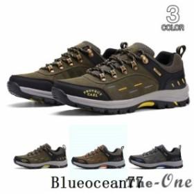 7b0d3063e51b6d ウォーキングシューズ 登山靴 メンズ 運動靴 トレッキングシューズ 軽量 ランニングシューズ 遠足 釣り スポーツ ハイキング