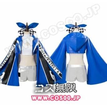 Fate/Grand Order FGO◆レーシング 玉藻前◆コスプレ衣装