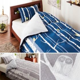 日本製北欧調プリントの掛け布団カバー単品・枕カバー単品