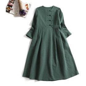 数限定 秋冬の綿麻ワンピース 手つくりボタン ロングワンピース グリーン