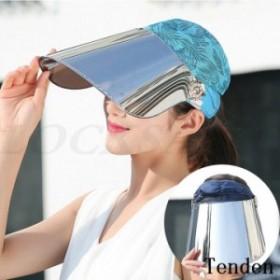 帽子 サンバイザー つば広ハット 日焼け対策 オシャレ 作業用 ワイド uv帽子 自転車用 レディース UVカット 日除け 紫外線対策 ワイドハ
