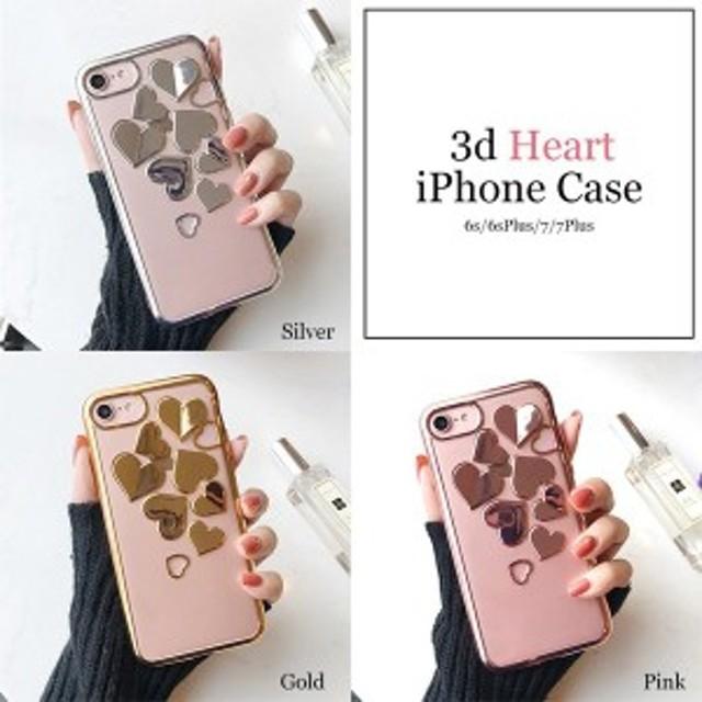244bcbd411 スマホケース おしゃれ iPhone6Plus iPhone6SPlus ケース アイフォン6plus アイフォン6Splus キラキラ 3Dハート  TPU
