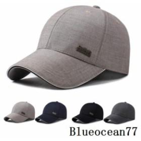 帽子 メンズ 大きいサイズ 紫外線対策 アウトドア キャップ 釣り 紫外線カット 日よけ帽子 登山 サマー ぼうし ハット 夏 UVカット