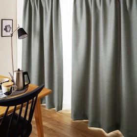 【99サイズ】ヘリンボン柄の厚地カーテン
