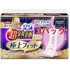 ソフィ 超熟睡 極上フィットスリム400 特に多い日の夜用 羽つき ( 8枚入3コセット )/ ソフィ