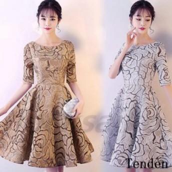 ロングドレス 膝丈ドレス 結婚式 ドレス ミディアムドレス ワンピース ウエディングドレス 2018新作 ドレス 大きいサイズ お呼ばれ フォ