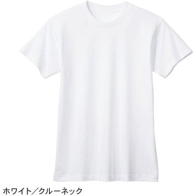 メンズコットンTシャツ