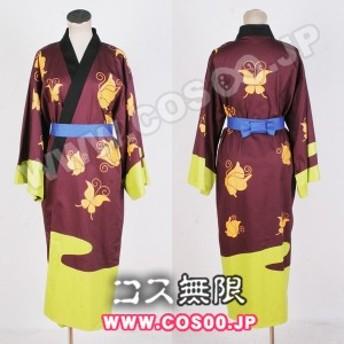 銀魂 風◆高杉晋助 紅桜編 風◆コスプレ衣装