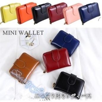 ミニ財布レディス二つ折財布大容量walletギフトウォレット女性用かわいい可愛い大人カード小銭入れ人気二つ折り使いやすい