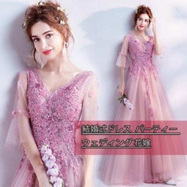 da0f15a802a34 ウェディングドレス 二次会 ウエディングドレス 結婚式 ロング 花嫁ドレス カラードレス 大きいサイズ 二次会ドレス
