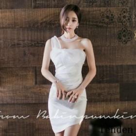 ワンピース レディース ドレス セクシー オシャレ 結婚式 二次会 上品 タイトワンピース オフショルダー 大人 着痩せ ナイトドレス キャ