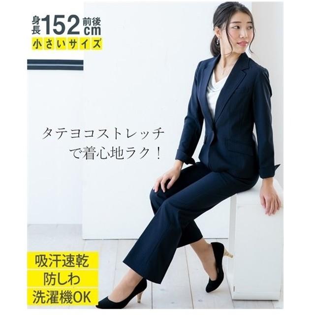 スーツ レディース ビジネス パンツ ストレッチ セット 仕事 通勤