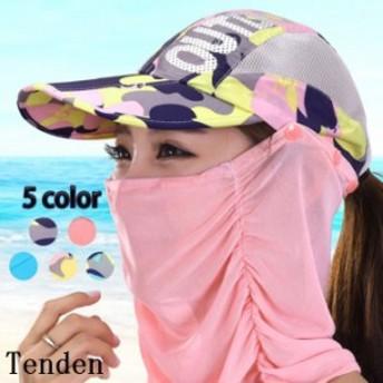 UVカット帽子 紫外線対策用 日よけ帽子 釣りアウトドア農作業 帽子 レディース メンズ メッシュ