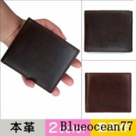 a57174302070 二つ折り財布 メンズ 財布 多機能 定番 ビジネス 本革 大収納 ウォレット カード入れ