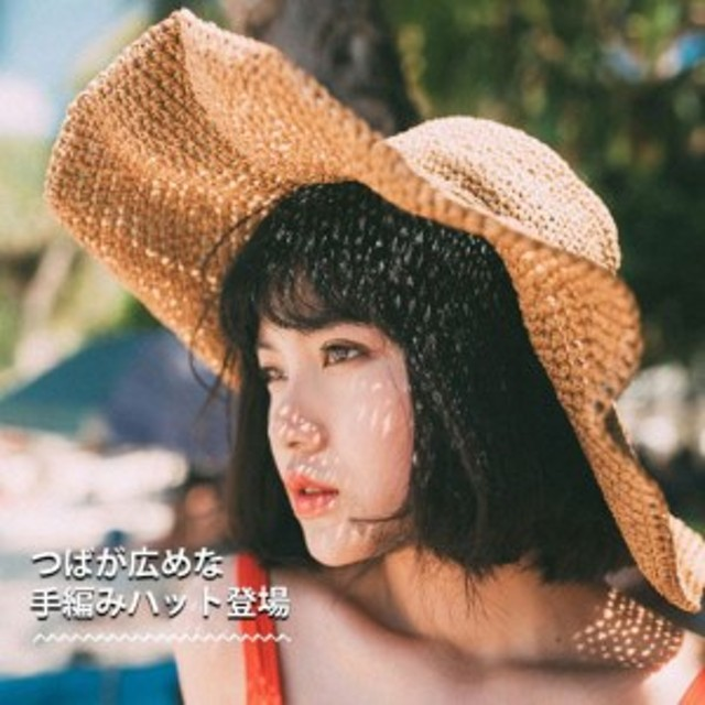 麦わら帽子 ストローハット レディース 紫外線対策 リゾート ハット 夏 海辺 女性用 UVカット かんかん帽 つば広 春 折りたたみ