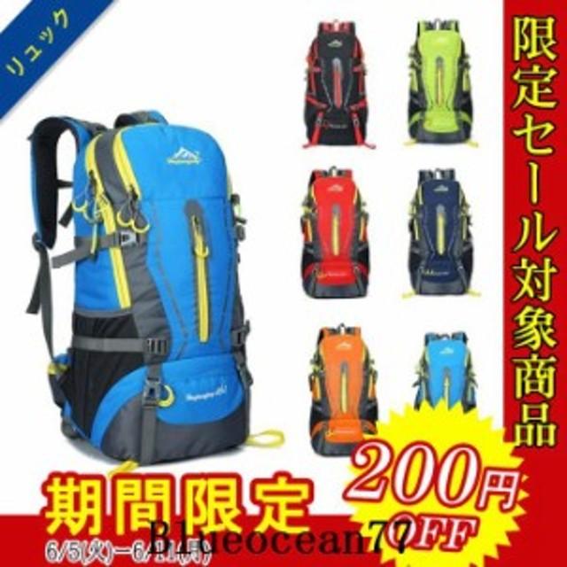 fdcfd0061959 リュック 登山リュックサック メンズ デイパック ハイキング バッグ アウトドア 鞄 ナイロン 人気 旅行 スポーツ 軽量 45L
