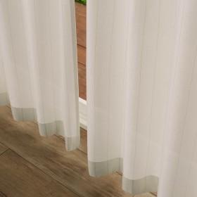 【オーダー】風にゆらぐような。綿混UVカット・遮熱・遮像オーダーボイルカーテン
