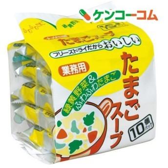 丸美屋 フリーズドライ たまごスープ 業務用 ( 7g10食入 )/ 丸美屋