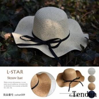 帽子 レディース UVハット 調節可能 リボン付き オシャレ夏 麦わら帽子 つば広 ハット 紫外線対策 小顔効果 大人かわいい おしゃれ