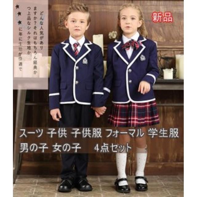 45a5e60b0e455 スーツ 子供 子供服 子供服 男の子 入園式 入学式 ジュニア 学生服 キッズ 女の子