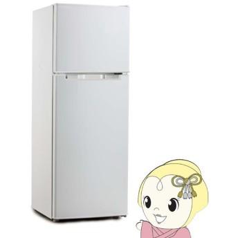 在庫あり TH-118L2WH TOHOTAIYO 2ドア冷蔵庫118L 左右ドア開き付け替え可能 ホワイト 「耐熱天板」