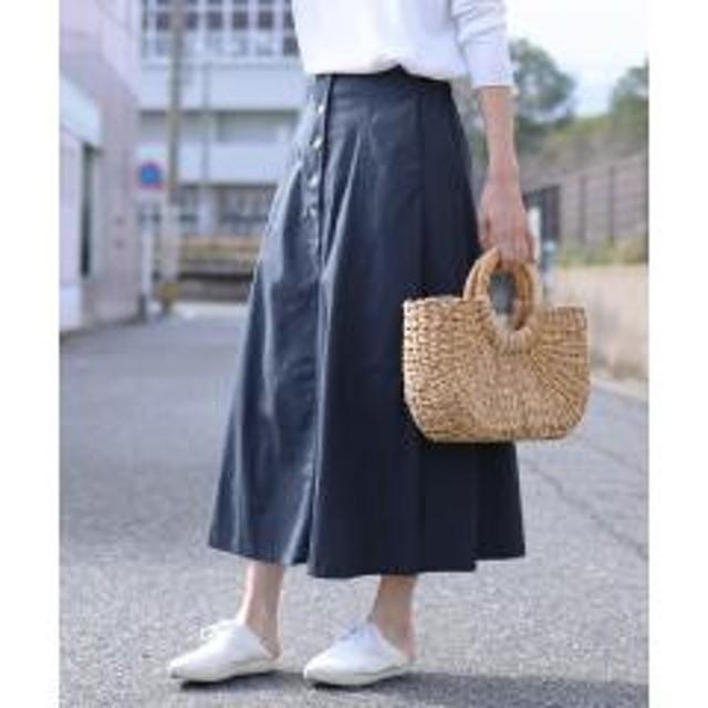 フロントボタンフレアロングスカート【お取り寄せ商品】