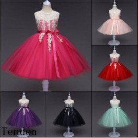 30292a24d89f3 子供ドレス 子どもドレス結婚式フォーマルピアノ発表会ドレス 子供服キッズ女の子ワンピース