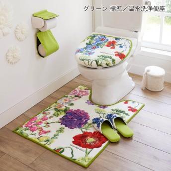 エレガントな花柄トイレマット・フタカバー(単品・セット)(デザイナーズギルド)