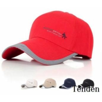 キャップ 野球帽 ぼうし 夏物 紫外線対策 メンズ 定番 UVカット UV 帽子 ワークキャップ つば長 カジュアル 春 夏