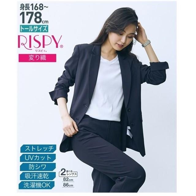8104a0f0d6db7 パンツスーツ ロング丈ジャケット+パンツ 2点セット レディース 通販 ...