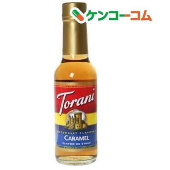 トラーニ フレーバーシロップ キャラメル ( 150mL )/ Torani(トラーニ)