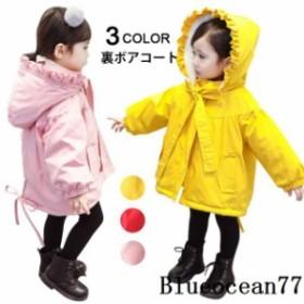 裏ボアコート 子供服 ポンチョコート 裏ボアアウター フード付き 女児 リボン付き 裏ボアジャケット あったか 女の子 厚手 フリル 暖かい