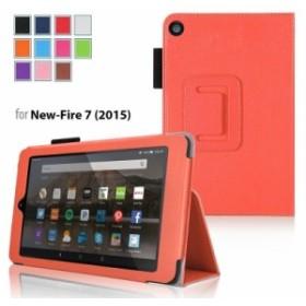 Amazon New Fire/Amazon Fire 7 2015(第五世代)用 PUレザーケース/保護カバー/スタンド機能/ペンホルダー付【B387】